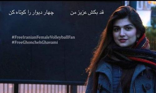 Mujeres iraníes periodistas podrán asistir a partidos de voleibol